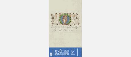 Cartel oficial de la Exposición La Biblioteca de los Valencianos. Biblioteca de Bibliotecas
