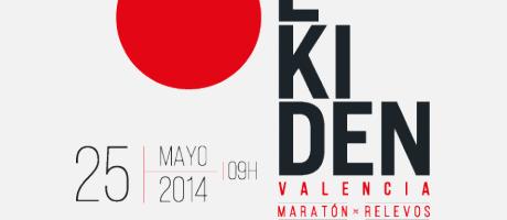 Cartel del maratón Ekiden Valencia, 25 Mayo de 2014