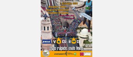 Cartel V Maratón Internacional Ciudad de Castellón 2014