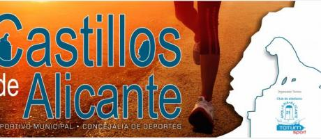 Cartel III Carrera solidaria Castillos de Alicante 2015