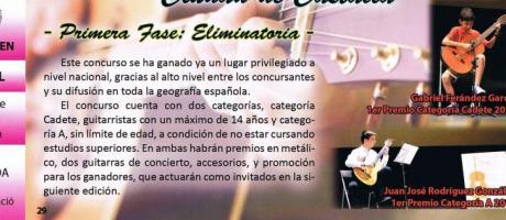 Concurso Nacional de Guitarra Clásica Ciudad de Castalla 2015