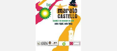 Maraton_Castellon_Img7.jpg