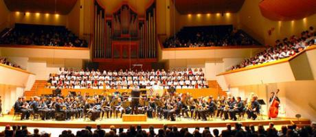 Imagen de la Sala Iturbi con la Banda Municipal de Valencia