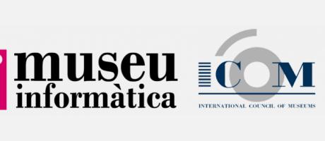 Museo de la Informática Valencia