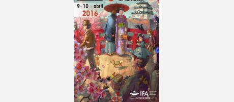 Salon del Manga Alicante cartel