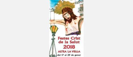 Cartel Fiestas Cristo de la Salud 2018
