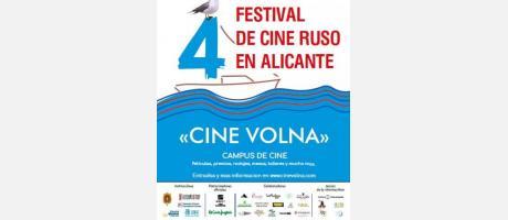 """IV Festival de Cine en ruso """"CINE VOLNA» en Alicante 2018"""