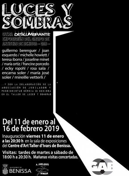 """Exposición """"Luces y Sombras"""""""