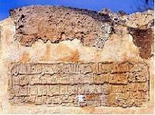 Img 1:  Rábita califal de las dunas y la Fonteta