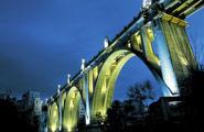 Img 1: Puente de Sant Jordi