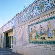 Façade du Marché Municipal Els Filtres