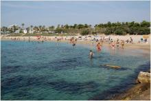 Playa Fora Forat, Costa norte