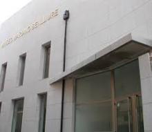 Museu Monogràfic Marià Benlliure
