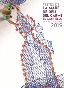 Cartel de las Fiestas del Carmen 2019