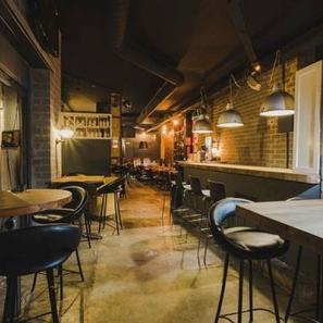 Bar de Calle 1