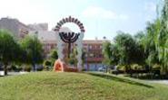 Parque de las Tres Culturas