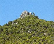 Parque Natural del Carrascar de la Font Roja