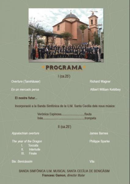 Concert Unió Musical Santa Cecília