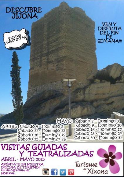 VISITAS GUIADAS Y TEATRALIZADAS