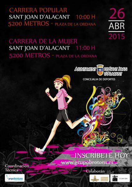 Carrera Popular y de la Mujer Sant Joan d'Alacant