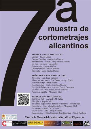 7ª Muestra de cortometrajes alicantinos