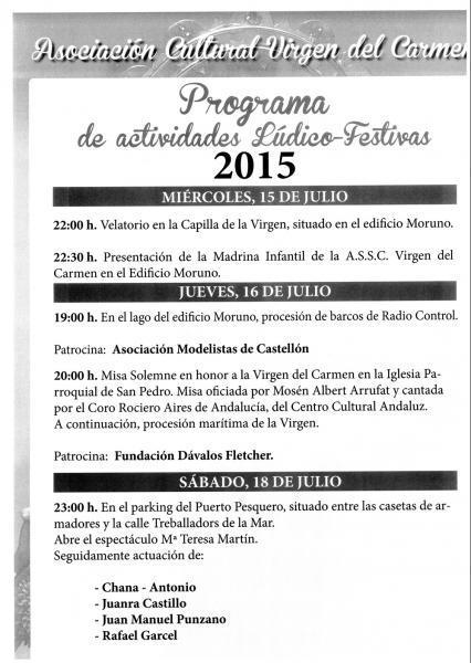 Fiestas de la virgen del Carmen en el Grao de Castellón