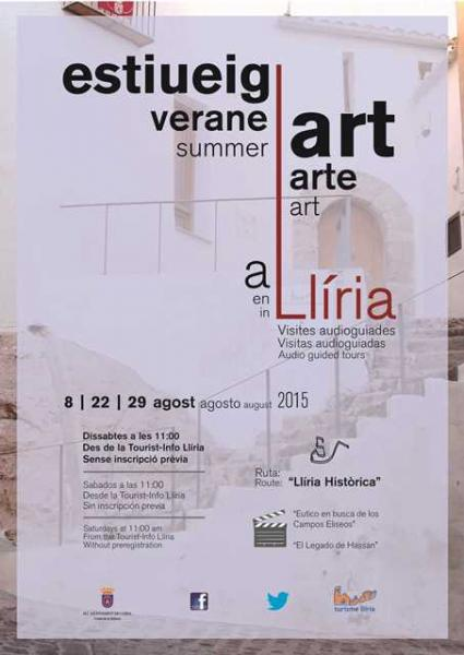 Estiueig-ART 2015 Llíria