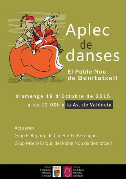 Encuentro de danzas tradicionales 2015