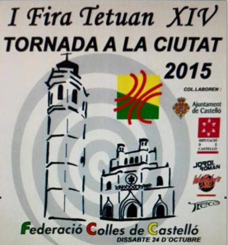 Feria Tetuán XIV Vuelta a la Ciudad, en Castellón