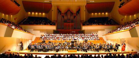 Conciertos de Navidad en el Palau de la Música