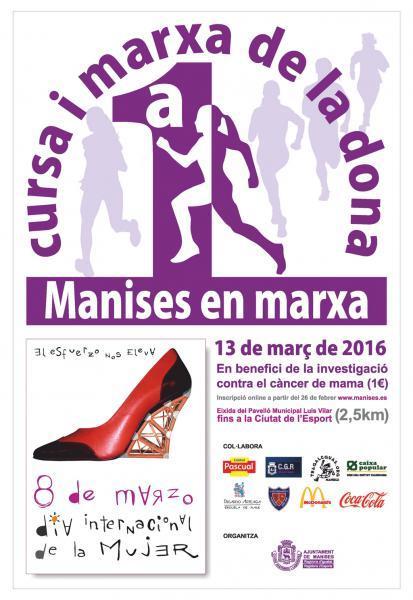 I Carrera y Marcha de la Mujer 'Manises en Marcha'. 2016