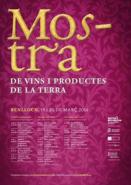 MUESTRA BELLOQUINA DE PRODUCTOS DE LA TIERRA  2016