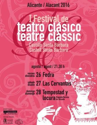 I Festival de Teatro clásico 2016