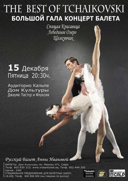 """El Ballet Ruso de Anna vanova presenta: """"The Best of Tchaikovsky"""": El Lago de los Cisnes. La Bella Durmiente. El Cascanuecesen directo"""