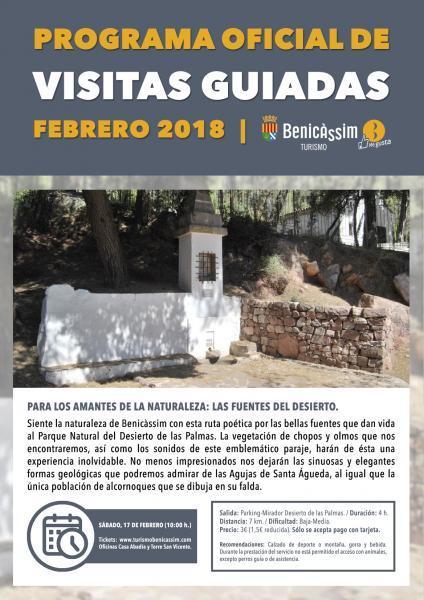 """Programa Oficial Visitas guiadas: """"Las fuentes del desierto"""""""