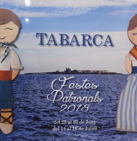 Programa Festividad Virgen del Carmen 2018
