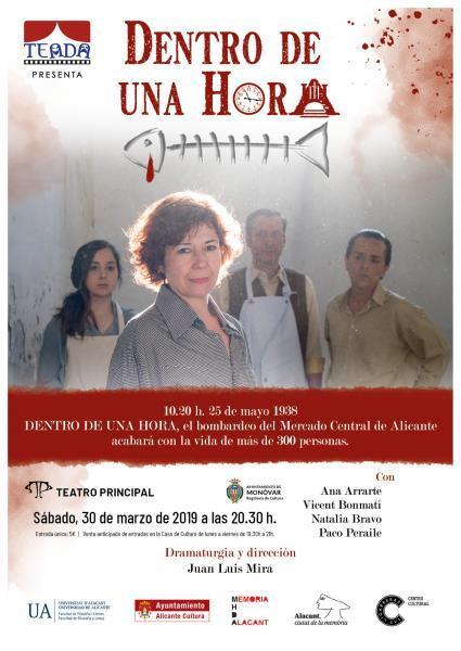 """Teatro """"Dentro de una hora"""""""
