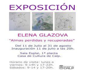 """EXPOSICIÓN """"ALMAS PERDIDAS Y RECUPERADAS"""" DE ELENA GLAZOVA"""