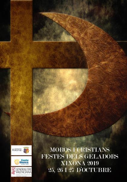 Moros y Cristianos Fiestas de los Heladeros