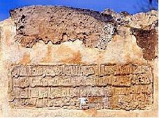 Rábita califal de las dunas