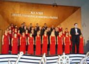Concours International de Habaneras y Polifonía