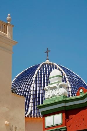 Ancienne Église Paroissiale de San Agustín Obispo (actuel Auditoire Munnicipal)