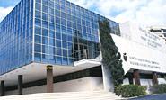 Palais des Congrès de Alicante