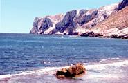 Réserve Naturelle Marine du Cap de San Antonio