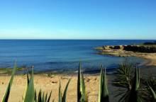 Cabo Cervera Cove