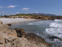 Tres Playas