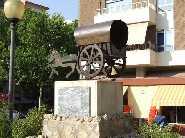 Monument De La Tartana (La Carriole)