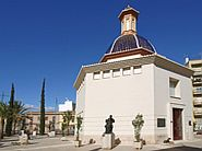 Museo de Medallística 'Enrique Giner'