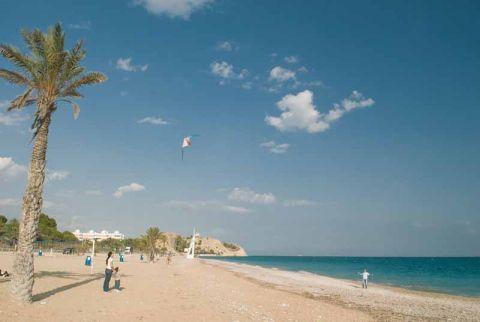 Playa Paradís