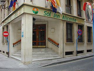 TRYP CIUDAD DE ALICANTE